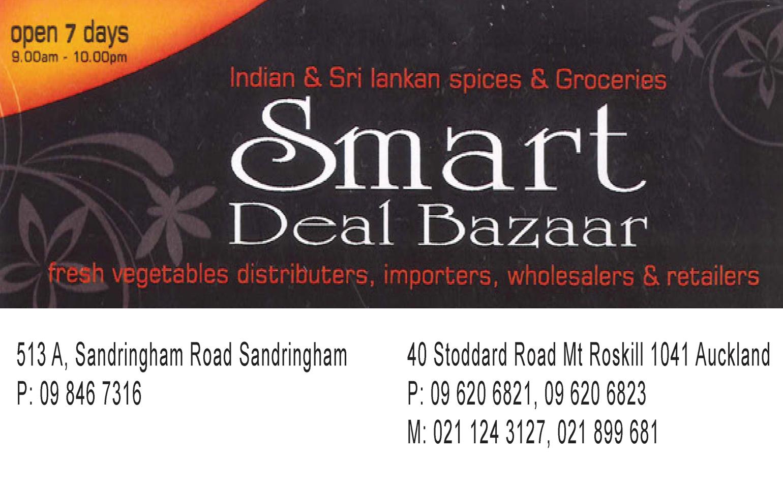 Smart deal bazaar